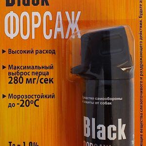 Black-Forsazh