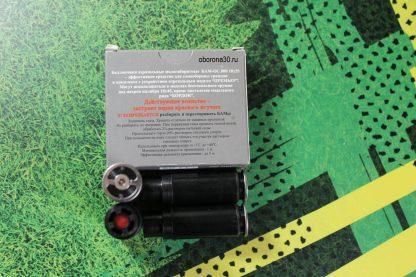 Боеприпасы БАМ 18х55 (ОС)