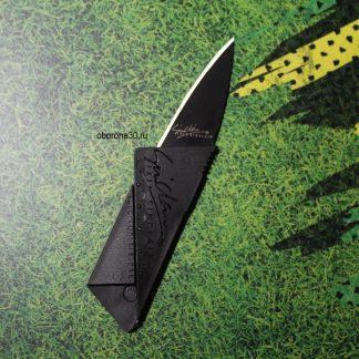 Нож-визитка.