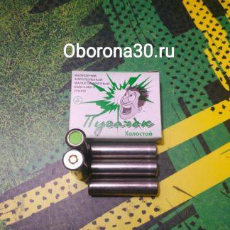 Боеприпасы БАМ «Пугачок» 13х50