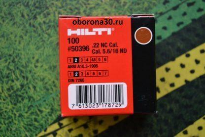 Патроны Hilti (коричневые) 5,6х16 (100 шт)