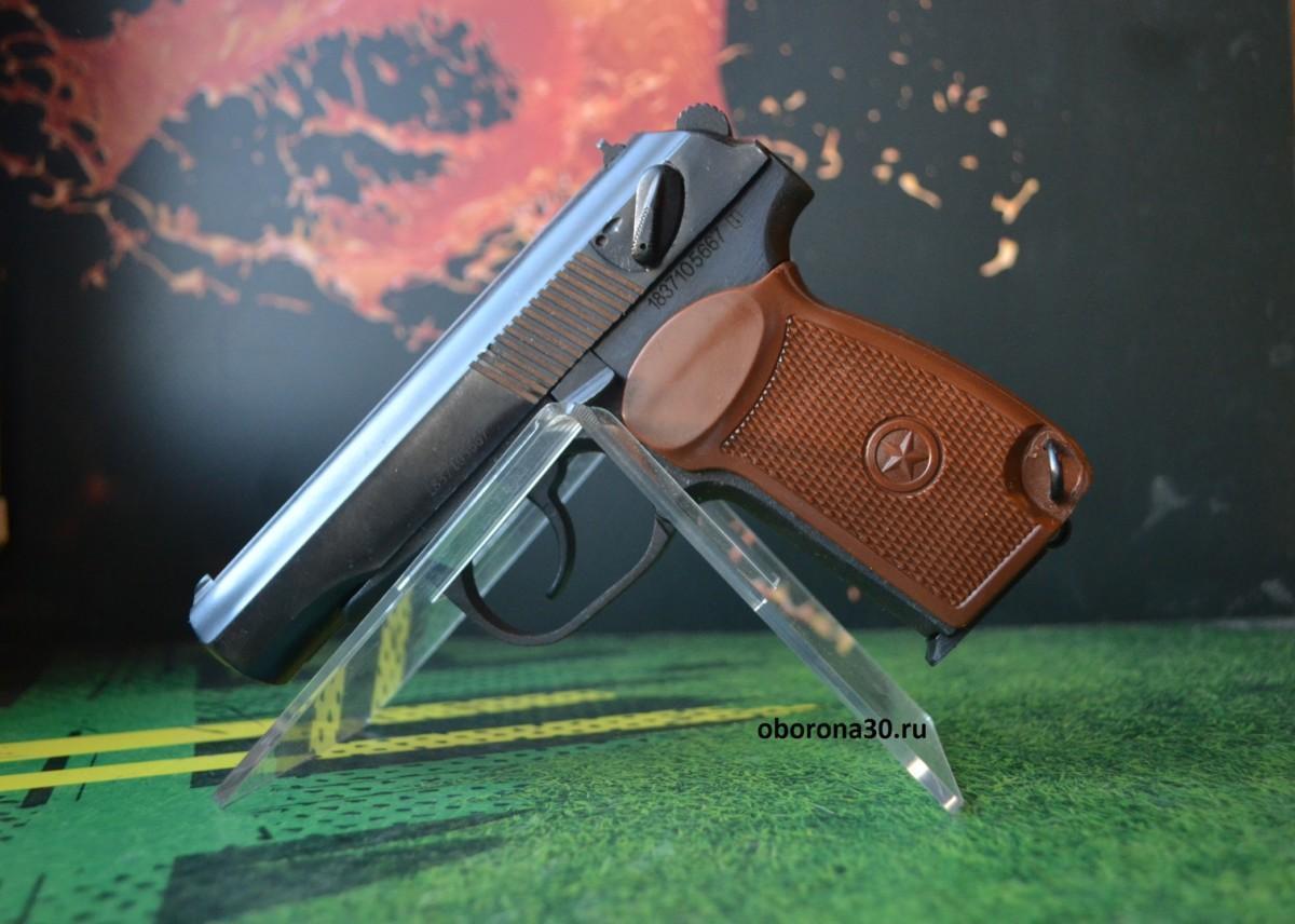 Пистолет Макарова (ПМ-СО) охолощенный