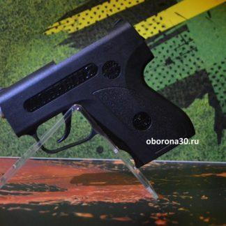 """Средства самообороны Аэрозольный пистолет """"Добрыня"""" с втулкой-имитатором дульного среза (стволиком)"""