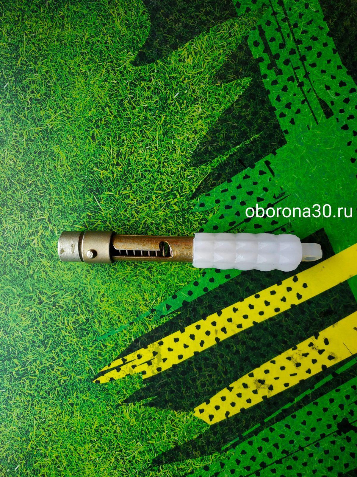 Пусковое устройство для резьбовых патронов (металл)