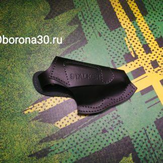 """Поясные кобуры Кобура под """"Stalker M-906"""""""