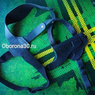 Оперативные кобуры Кобура оперативная «ПМ» (универсальная)