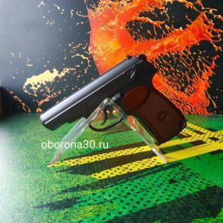 Пневматический пистолет ПМ-49 (Borner, США)