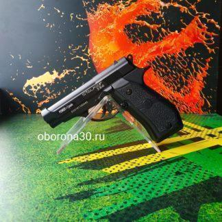 """Пневматические Пистолеты Пистолет пневматический Beretta 84 (Stalker """"S84"""", Китай)"""
