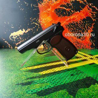 Пневматические Пистолеты Пневматический пистолет Макарова (CPM. Cybergun, Франция)