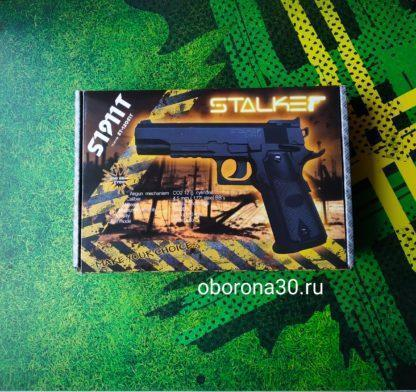 Пневматическое оружие Пистолет пневматический Colt 1911 (Stalker S1911T, Китай)