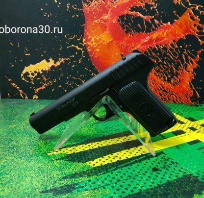 """Пневматические Пистолеты Пистолет пневматический """"ТТ"""" (Stalker STT, Тайвань)"""