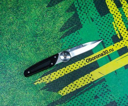 Ножи Нож складной «Байкер-2» (рукоять ABS пластик) Кизляр