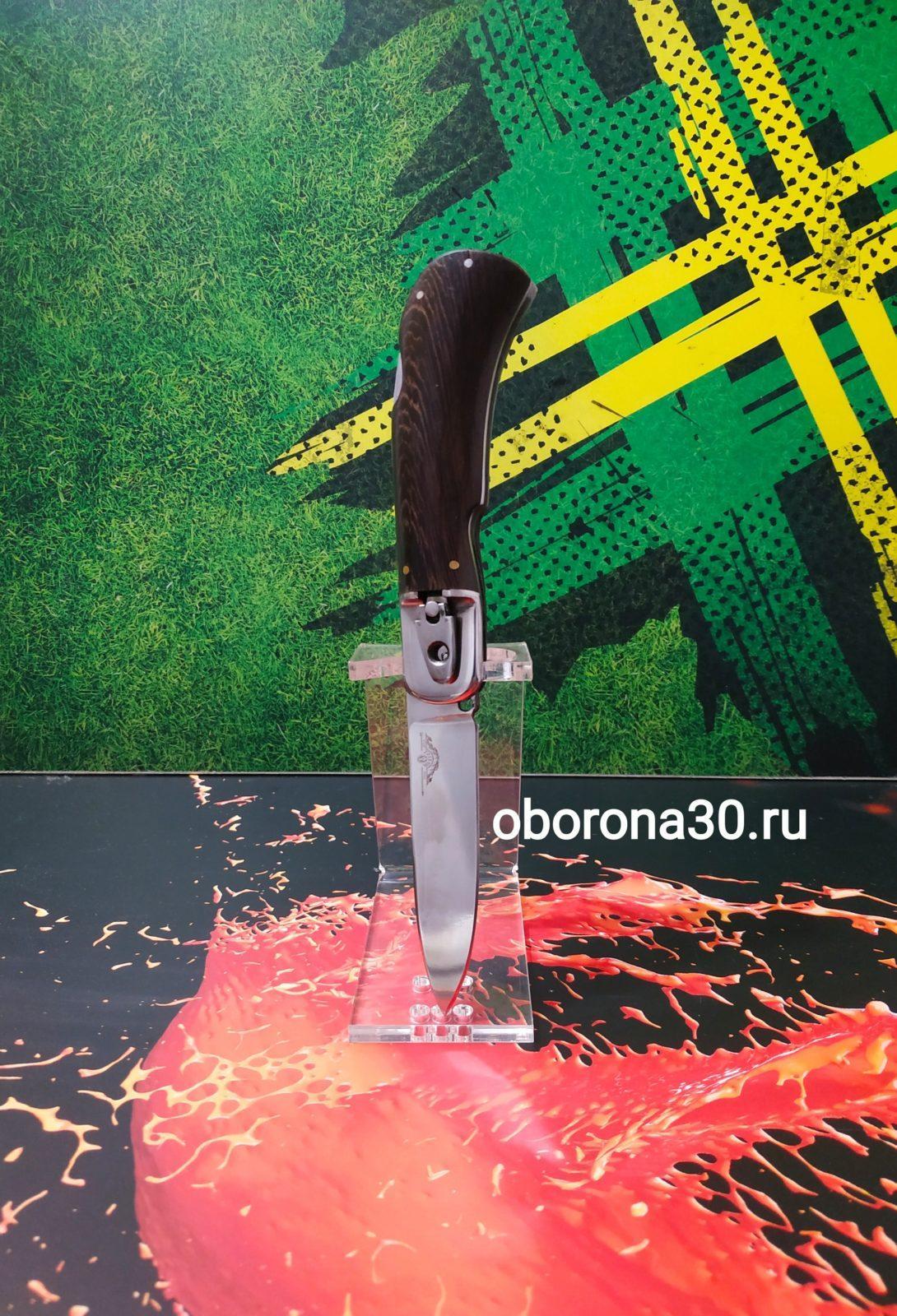 Нож выкидной