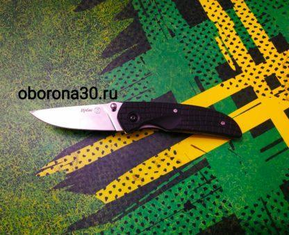 "Ножи Нож складной ""Ирбис"" (рукоять Эластрон) Кизляр"
