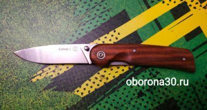 "Ножи Нож складной ""Байкер-1"" (рукоять дерево) Кизляр"