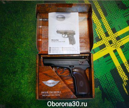 Пневматические Пистолеты Пистолет пневматический ПМ (ПМ Ultra, Umarex Германия)