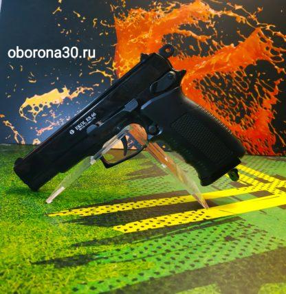 """Пневматические Пистолеты Пистолет пневматический """"EKOL ES 66"""" (Voltran Ekol, Турция)"""