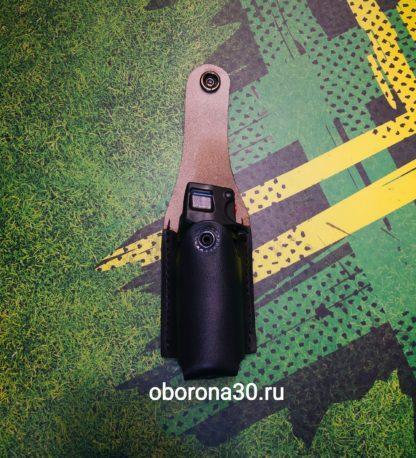 Чехлы на Г.Б. Чехол для баллонов 65/75 мл (кожаный) комбинированное крепление