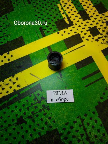Комплектующие к пневматическому оружию Игла для «Атаман-М1/М2»