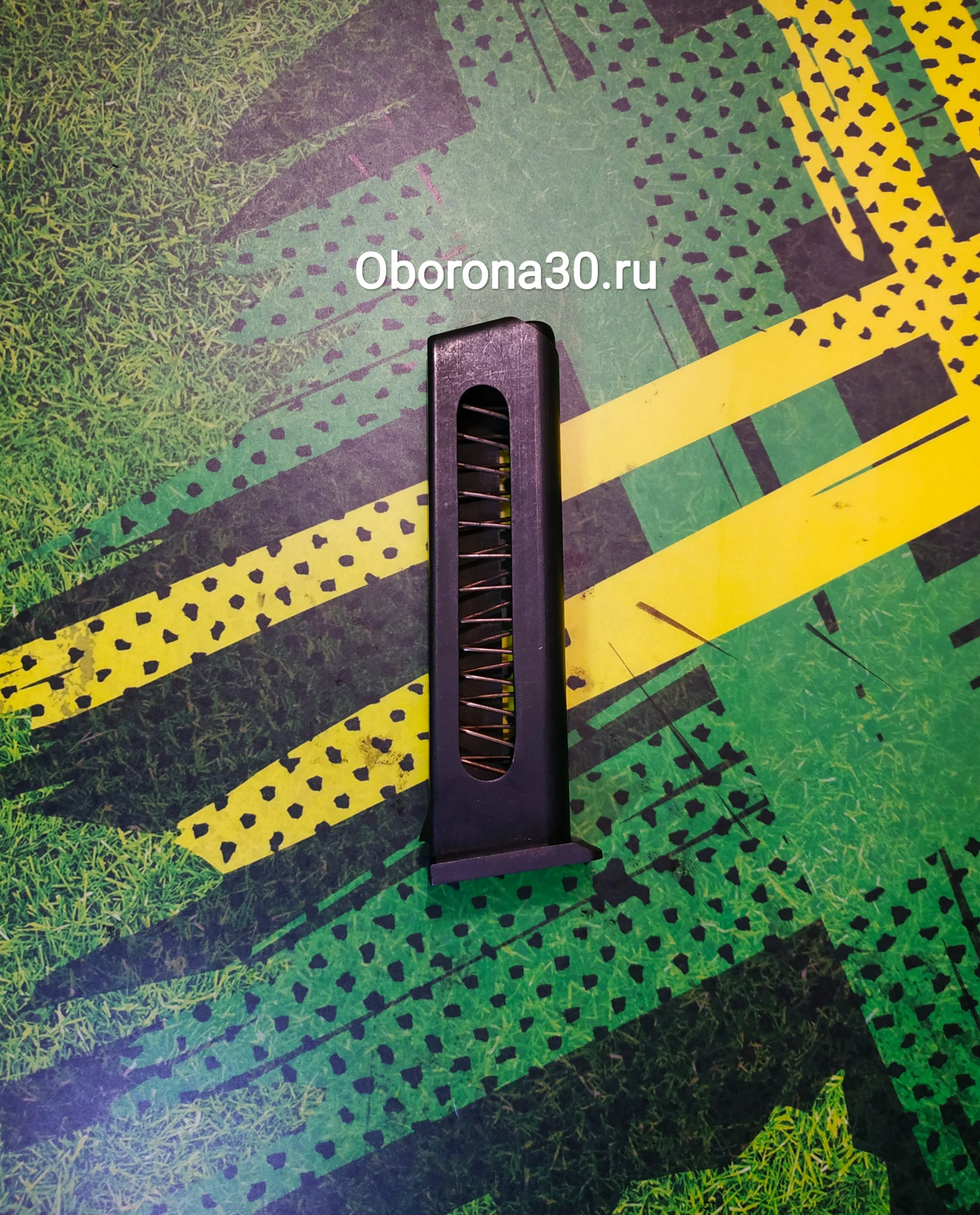 Магазины и обоймы Магазин на ПМ (обр. 1989г.)