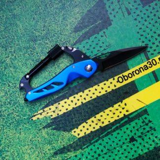 Складные Ножи Карабин-мультитул (синий)
