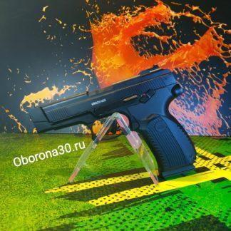 "Пневматические Пистолеты Пистолет пневматический ""Грач"" (Gletcher Grach NBB, США) Пистолет Ярыгина"