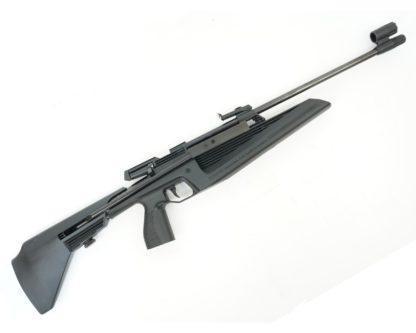 Пневматические винтовки Пневматическая винтовка МР-60