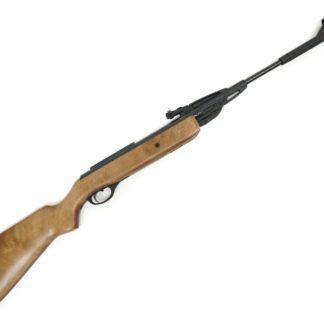 Пневматические винтовки Пневматическая винтовка МР-512-26 (дерево)