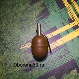 Макеты гранат Макет гранаты РГД-5 (учебно-тренировочная)