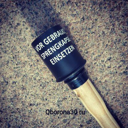 Макеты гранат Макет немецкой гранаты M-24 «Stielhandgranate» (учебно-тренировочная)