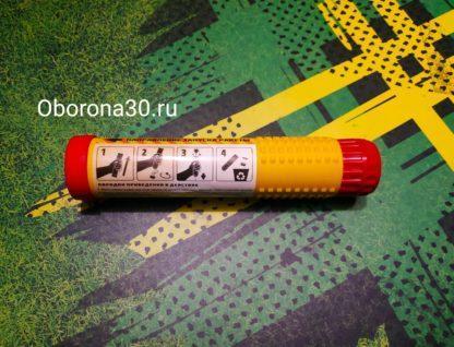 Средства спасения и подачи сигналов бедствия Ракета сигнальная РС-30 (НИИПХ)