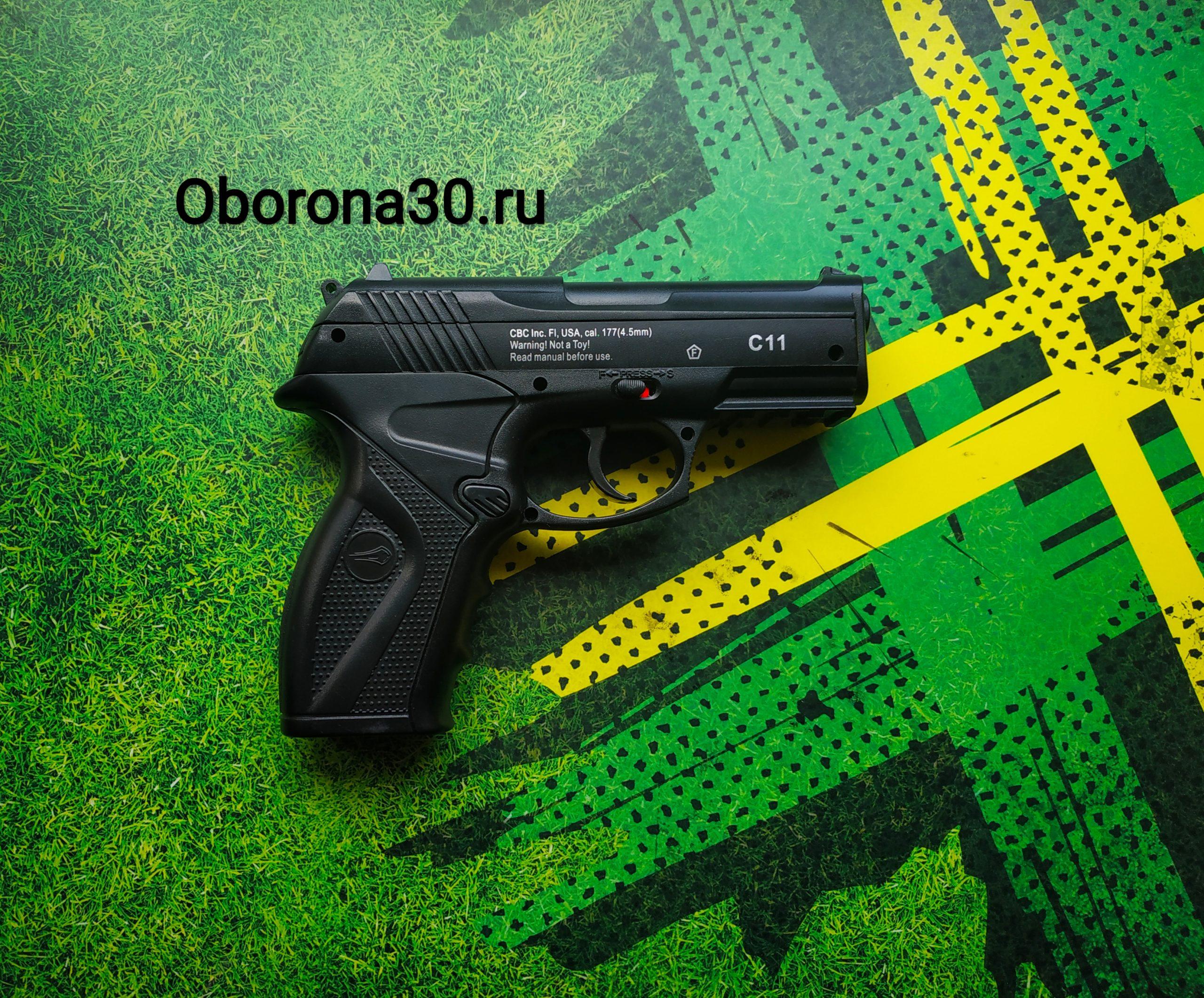 "Пневматические Пистолеты Пневматический пистолет ""С11"" (Borner, США)"