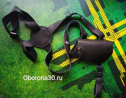 """Оперативные кобуры Кобура оперативная """"Добрыня"""" (универсальная)"""