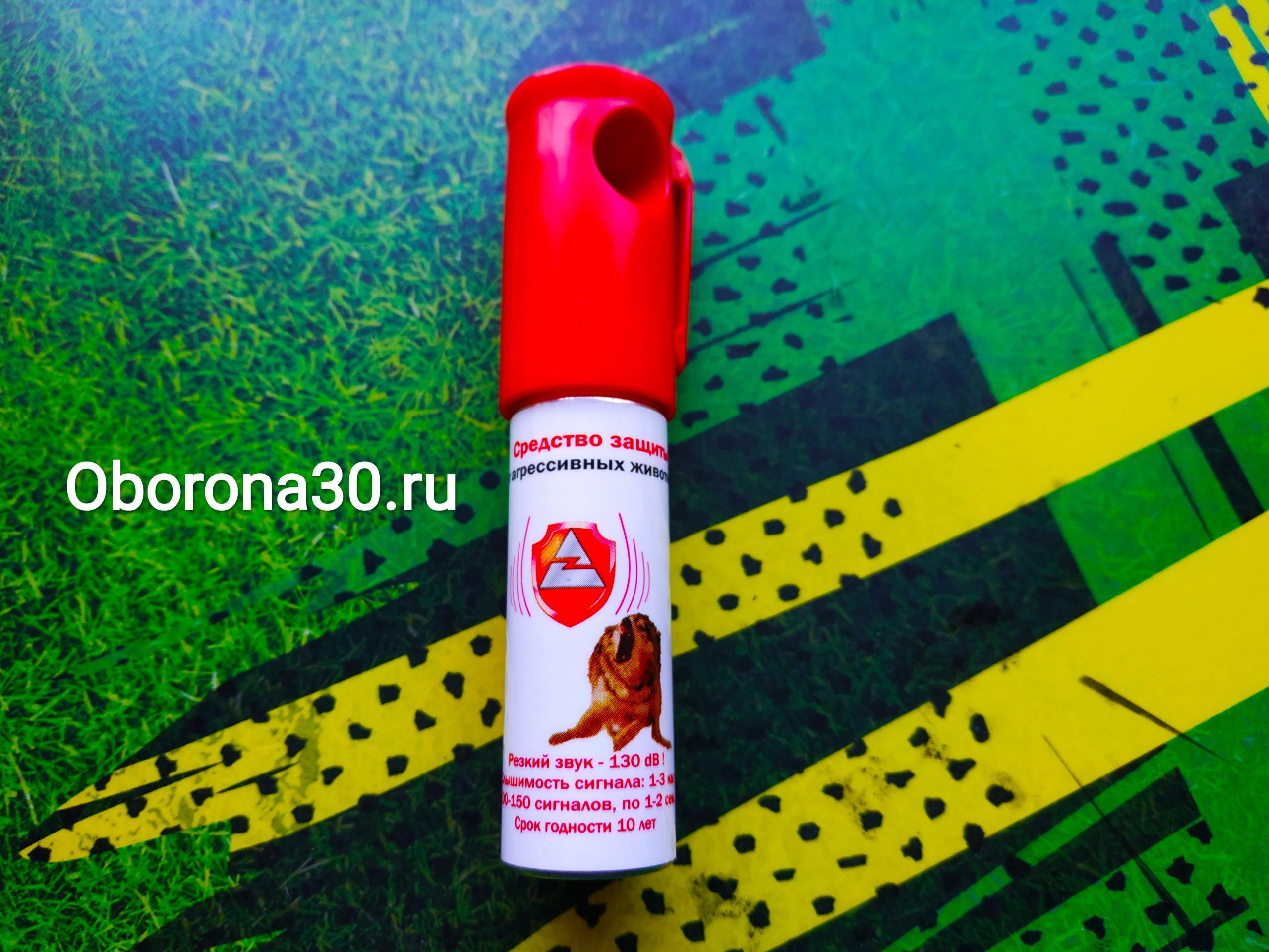 Средства защиты от животных «Контроль-АС» Шумовой баллончик 25 мл