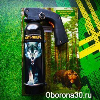 Средства защиты от животных Анти-Зверь 650 мл (Аэрозольный)