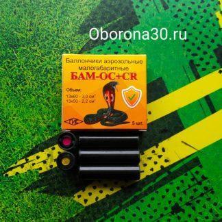 """Боеприпасы БАМ """"Кобра"""" 13х50 (OC+CR)"""