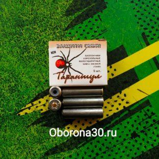 """Боеприпасы БАМ """"Тарантул"""" 13х50 (New)"""