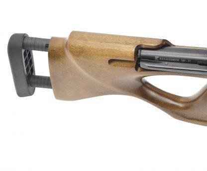 Пневматические винтовки Пневматическая винтовка МР-61 (дерево)