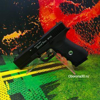 Пневматические Пистолеты Пневматический пистолет Глок 17 (W119, Borner, США)