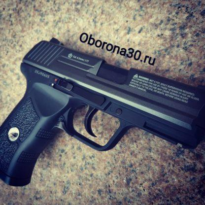 Пневматические Пистолеты Пневматический пистолет Heckler & Koch (W118, Borner, США)