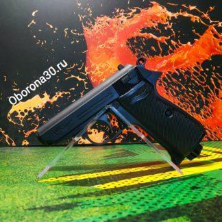 Пневматические Пистолеты Пистолет пневматический UMAREX Walther PPK/S (Германия)