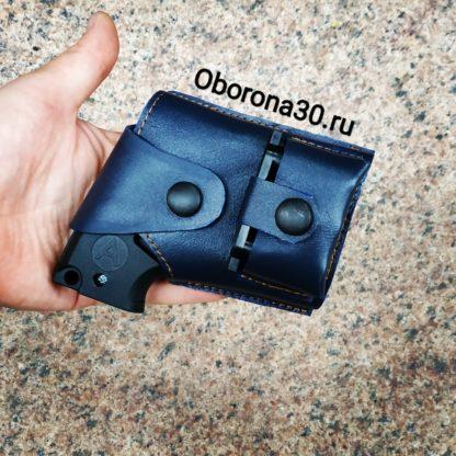 Поясные кобуры Кобура для ПУ-3 (пусковое устройство трехзарядное)