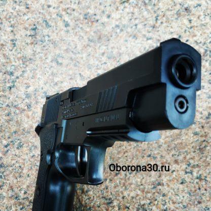 Пневматические Пистолеты Пистолет пневматический Borner Z 122 (аналог Sig Sauer)