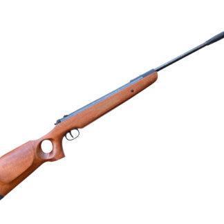 Пневматические винтовки Пневматическая винтовка Borner XS 25 SF