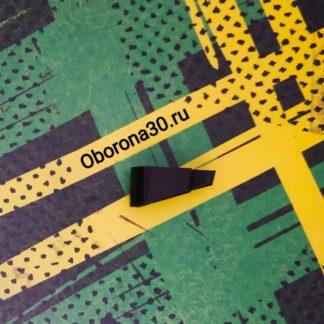 Аэрозольные пистолеты Пятка эргономичная (удлинитель, упор) рукояти для ПУ-3 (Россия, oborona30.ru)